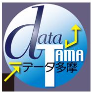 データ多摩