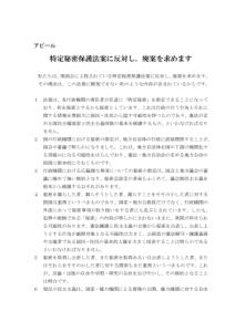 no_himitsu_image